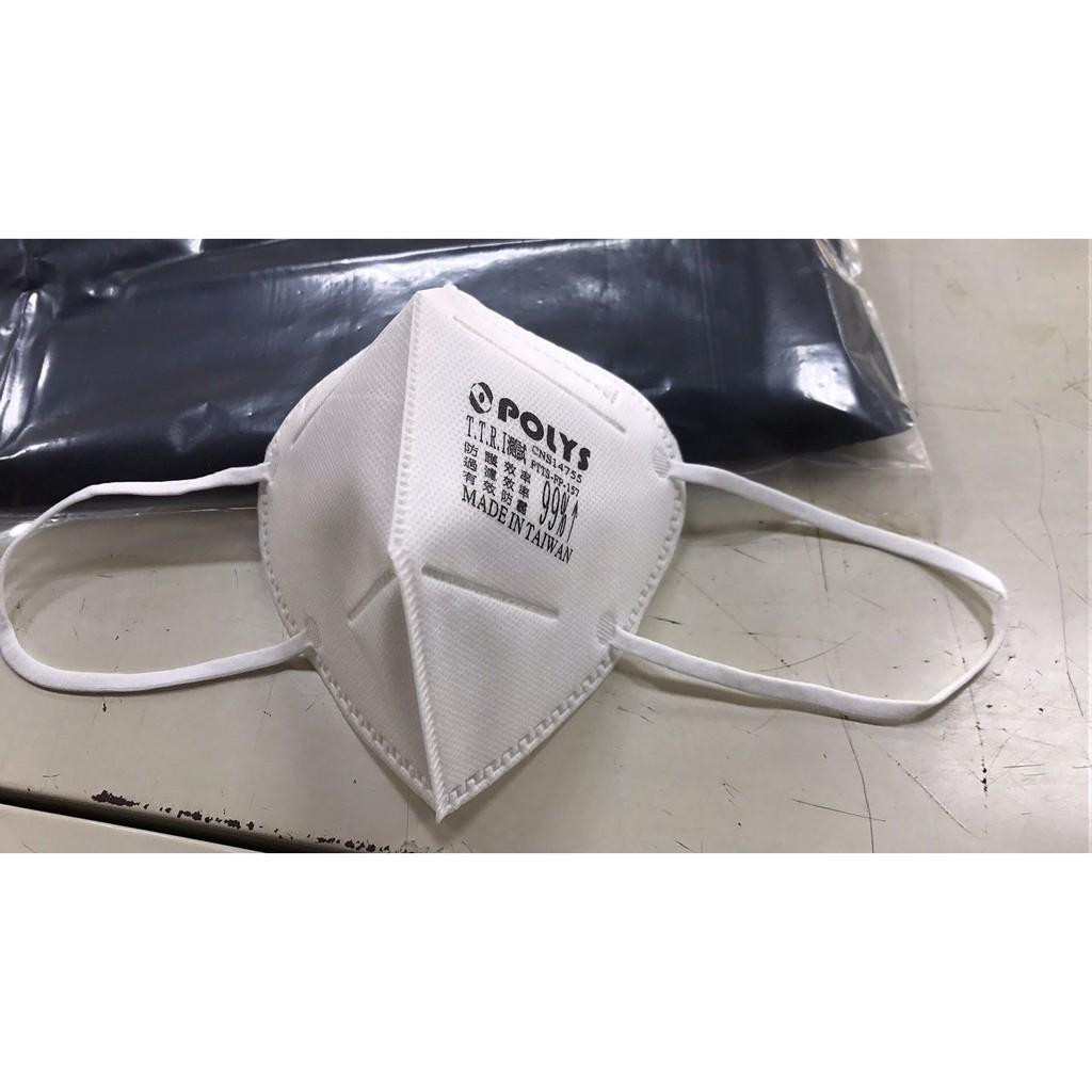⭐️比 N95 更高等級的 ⚡️N99⚡️ 立體口罩😷 台灣製造
