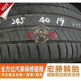 【宏勝輪胎】F347. 245 40 19 米其林 PRIMACY 防爆 8成新 2條5000元 臺北市
