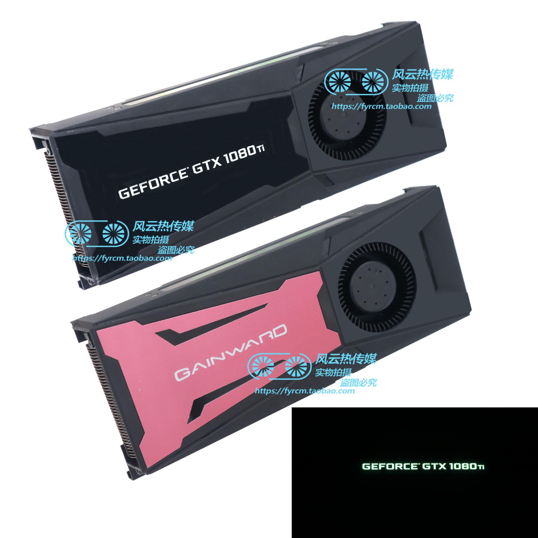 公版GTX1080Ti渦輪風扇顯卡散熱器帶信仰燈兼容GTX TiTAN XP顯卡