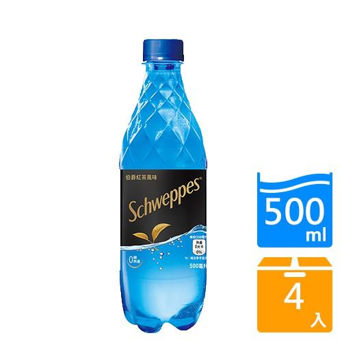 舒味思伯爵紅茶風味氣泡水500ML x 4【愛買】