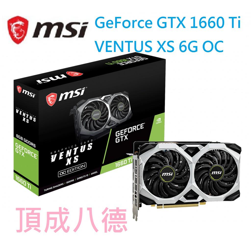 微星 GeForce GTX 1660 Ti VENTUS XS 6G OC 顯示卡搭MSI B560M PRO VDH