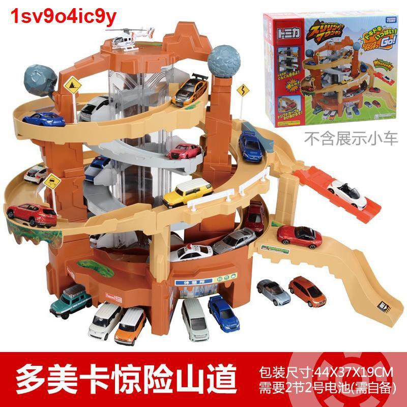 ┇✢✾多美卡tomica合金車模場景軌道車套裝驚險山道男孩玩具禮物 CC