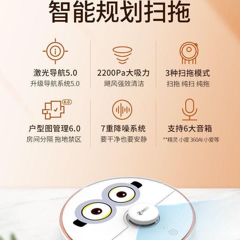 ❣新款上市❣360掃地機器人S7 全自動智能濕拖掃拖一體吸石頭【國產零零1】💕