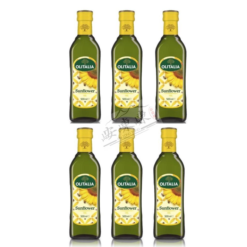 @【免運】🍀峖崠崠小店鋪🍀義大利奧利塔葵花油500毫升12罐
