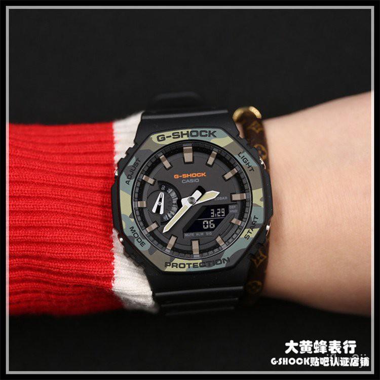 卡西歐G-SHOCK八角碳纖維運動手錶GA-2100SU-1A GA-2110SU-9A 3A Gmvk