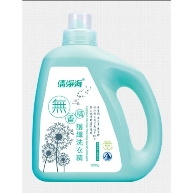 最新製造日期:清淨海無香精護纖洗衣精