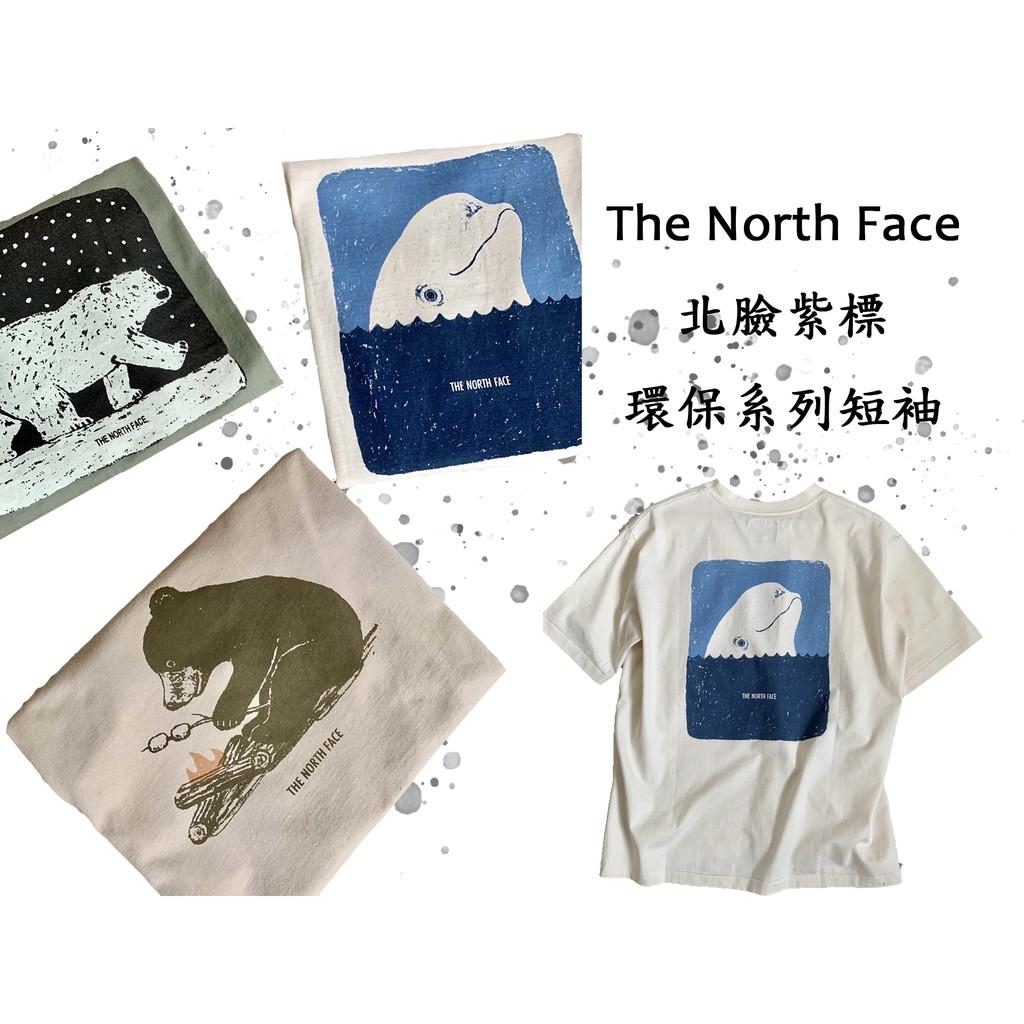 【MOSRICH】  The North Face 北臉紫標環保系列短袖