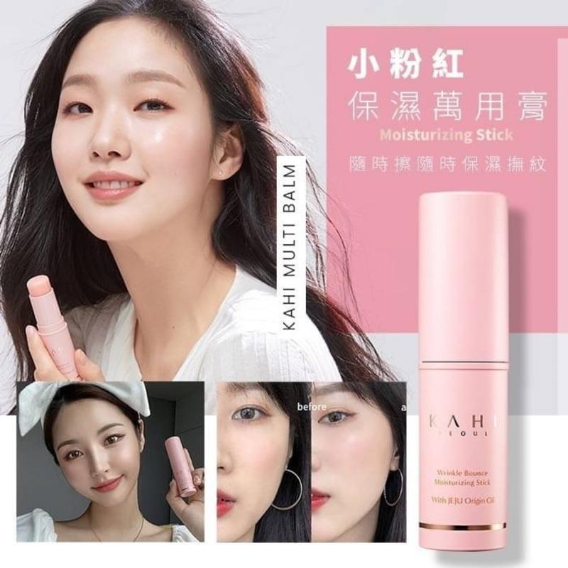 韓國 KAHI 小粉紅保濕萬用膏 護唇膏 9g