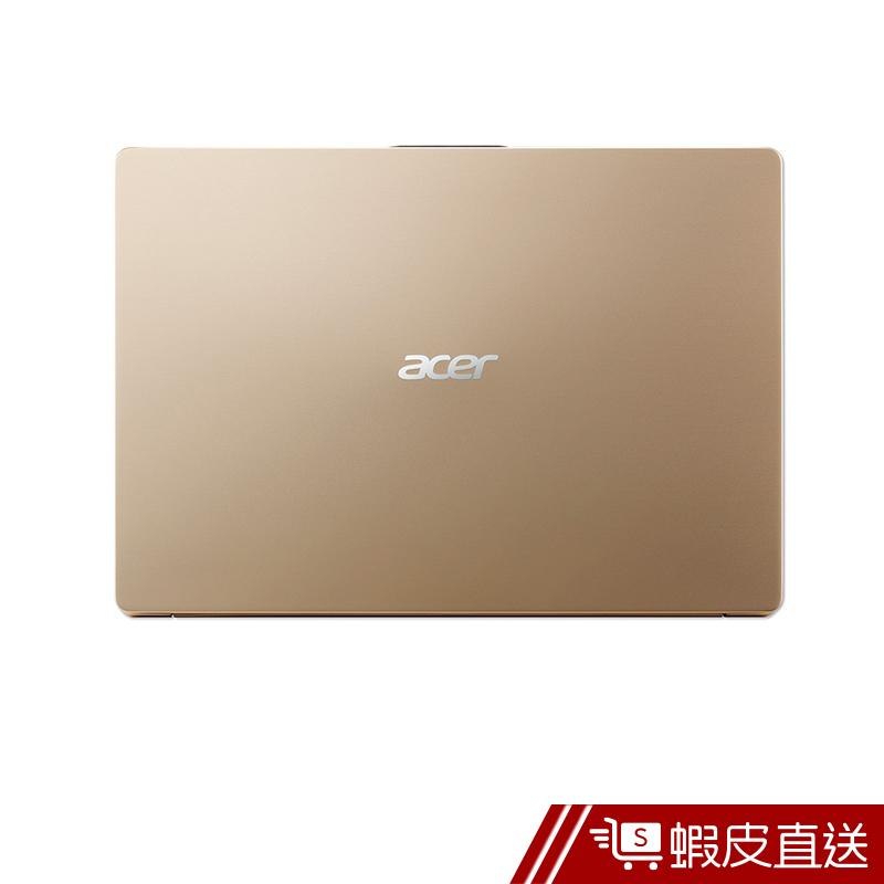 ACER 宏碁 Swift1 SF114-32-C8N7 14吋 N4100 四核 8G/256G 金色筆電  蝦皮直送
