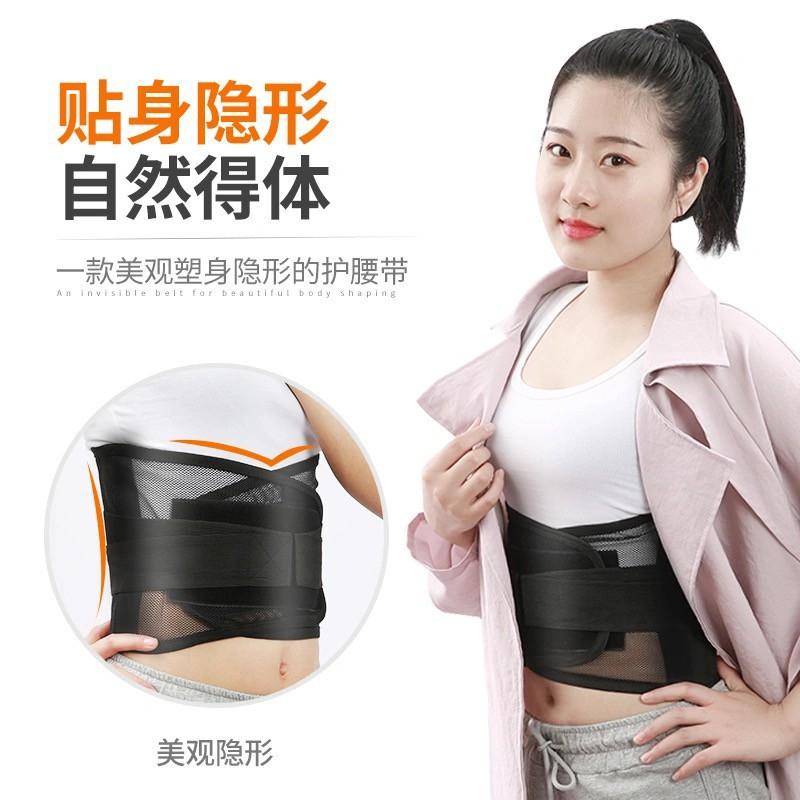 護腰 超透氣 工作護腰帶 腰部保護帶 護腰護具 束腰帶 腰夾 大尺碼塑腰帶 非醫療用束腹帶