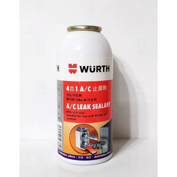 愛淨小舖-德國福士 WURTH 4合1 A/C 止漏劑 80ml R-134a冷媒 冷媒止漏劑 福士冷媒止漏劑 4合1