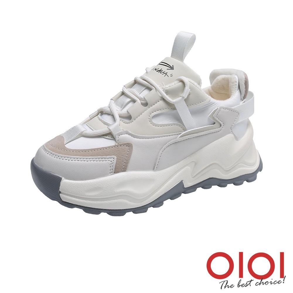 【0101shoes】休閒鞋 酷女穿搭增高老爹鞋(米白) 【18-2101mi】【現+預】