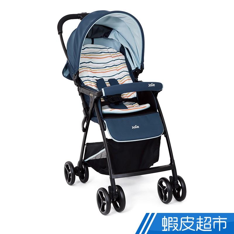 Joie fluri 單向輕量型推車 (深藍) 廠商直送 現貨