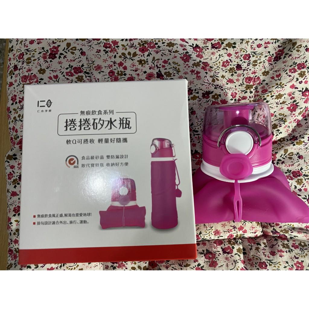 <全新>華南金股東會紀念品---- 捲捲矽水瓶