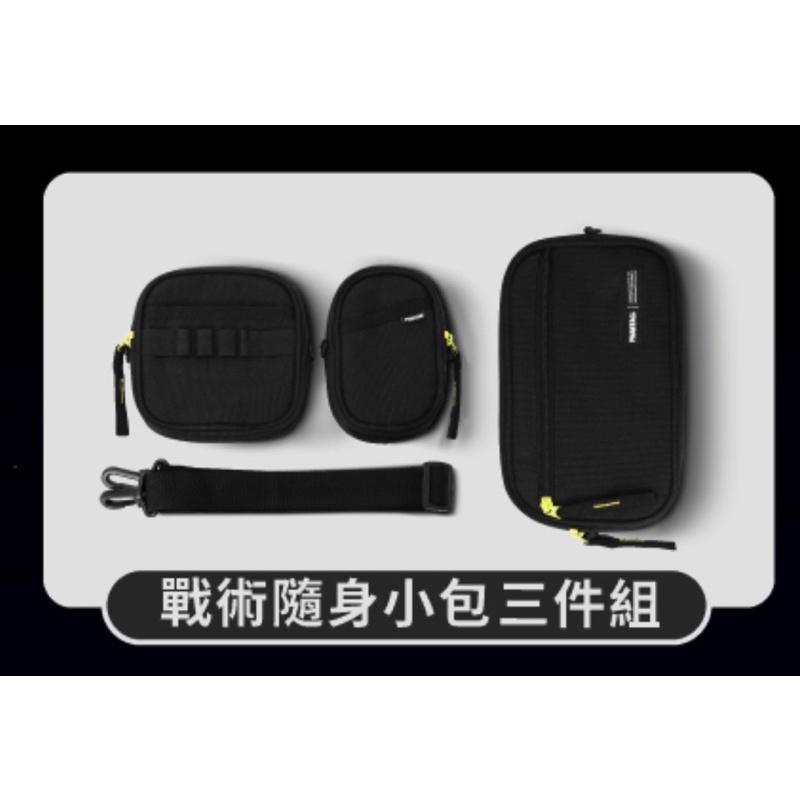 PHANTACi 戰術隨身小包三件 快拆魔術粘 戰術包 零錢包 手機包
