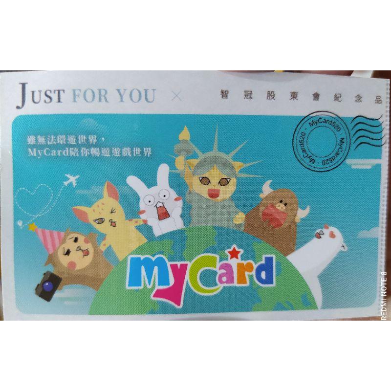 93 折 智冠 mycard 線上發卡 my card 遊戲卡 優惠價 93 元