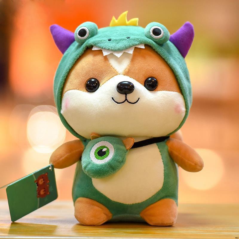 【優質商品】呆萌小松鼠公仔可愛變身恐龍毛絨玩具兒童玩偶送女生日禮物布娃娃