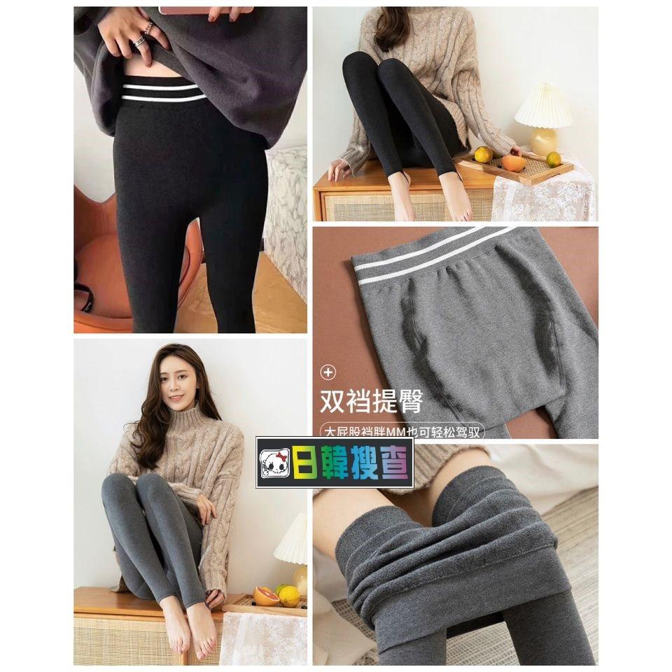 今年冬天一定要買~3D羊絨高腰踩腳褲 大尺碼可穿 彈力內搭褲 內刷毛 百搭顯瘦 舒適提臀 隱形腳跟 內搭褲