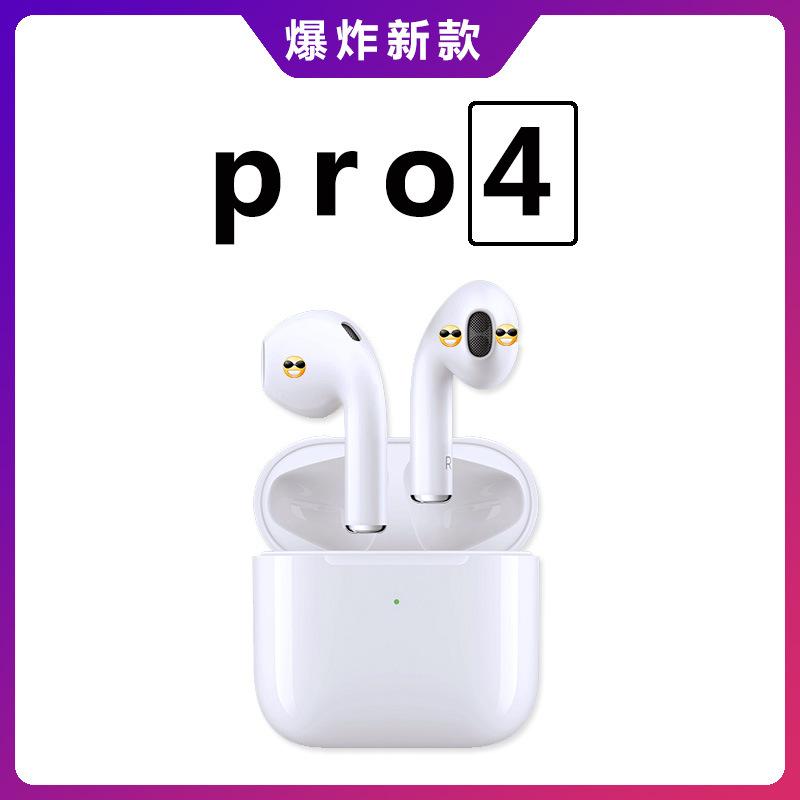 -怪獸3C-新款pro4代藍牙耳機適用蘋果AirPods1:1四代藍牙無線耳機
