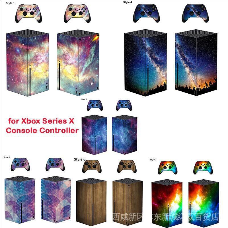 適用於Xbox Series X 遊戲機 保護貼紙 微軟電子遊戲機 貼紙