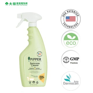 PIPPER STANDARD 浴廁清潔劑/ 多效功能清潔劑/ 低敏地板清潔劑 大樹 桃園市