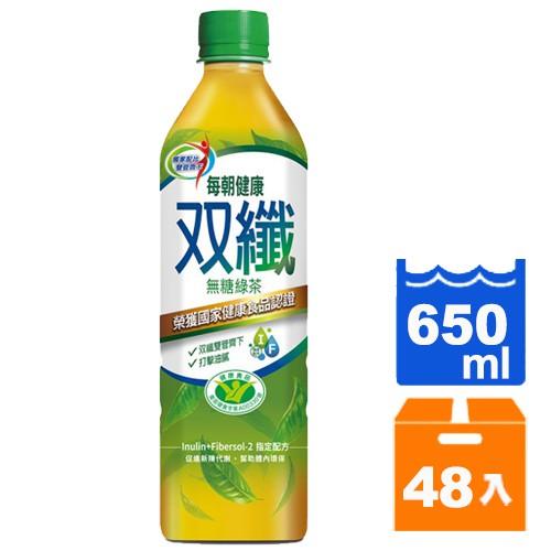 每朝健康 雙纖綠茶 650ml (24入)x2箱