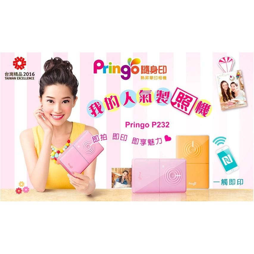 Pringo P232 隨身印相機+118張相紙(含色帶)