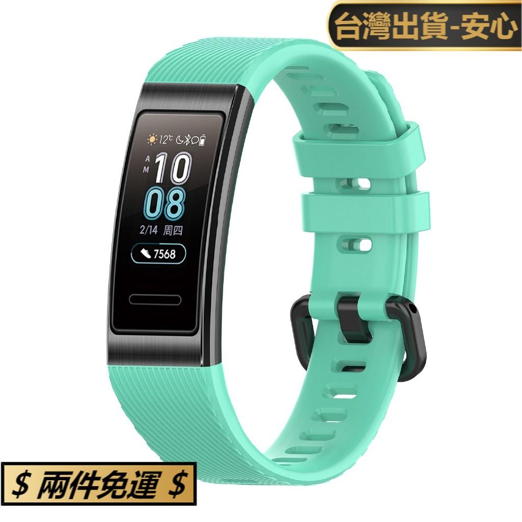 麋鹿社🚀華為手環band 3/band4 pro硅膠錶帶 TER-B09/TER-B29S替換腕帶 時尚透氣運動腕帶