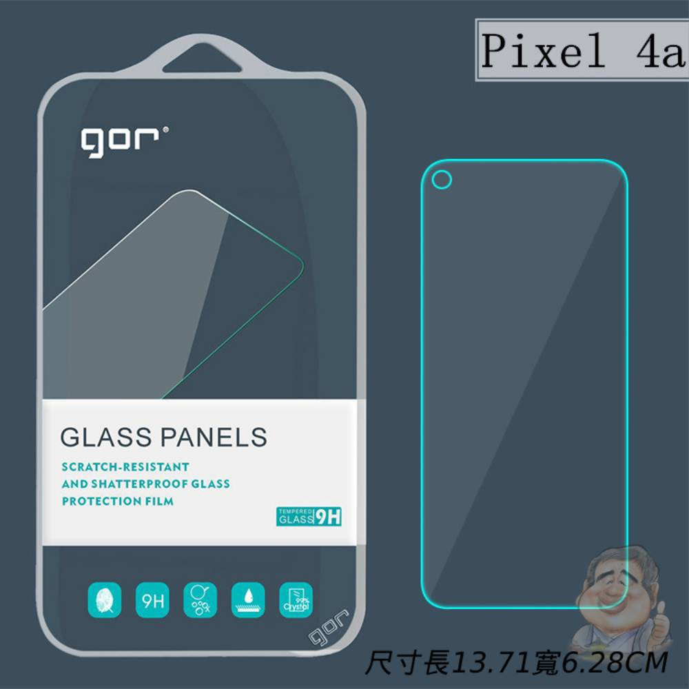 GOR Google Pixel 4a 鋼化玻璃保護貼