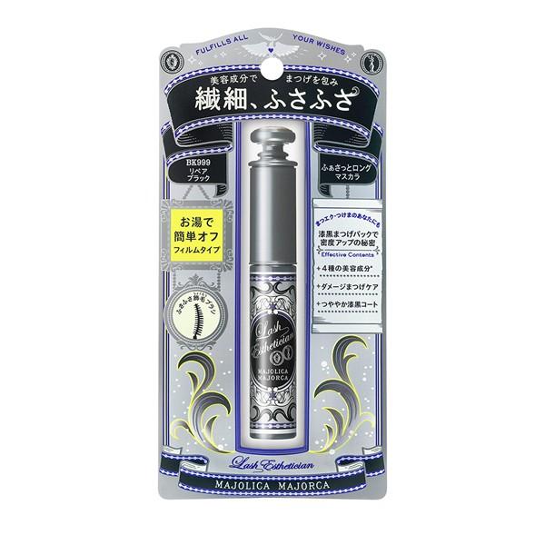 MAJOLICA MAJORCA超高調寵愛睫毛膏BK999【康是美】