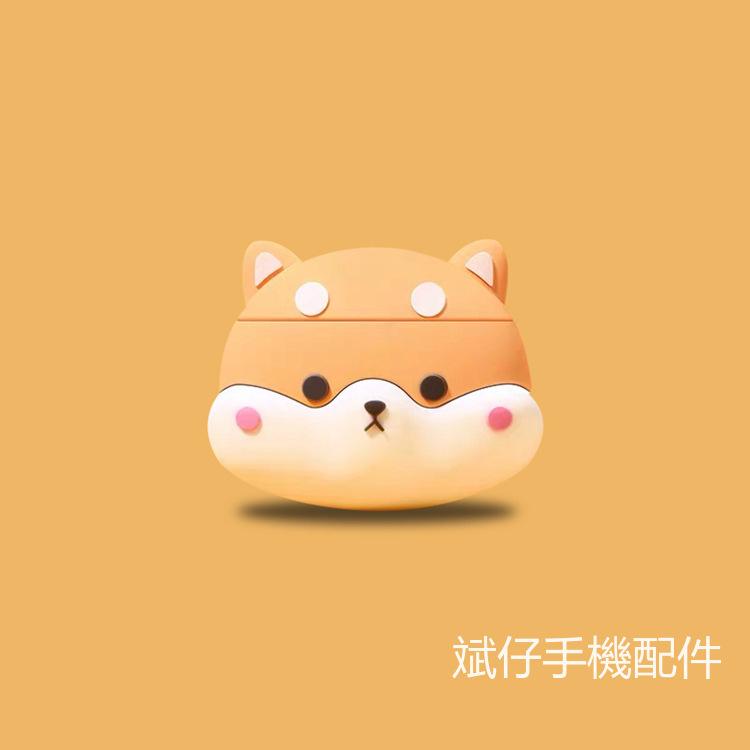 柯基柴犬 適用Airpods 1/2保護套 Airpods pro3代保護殼 蘋果藍牙耳機矽膠套 卡通