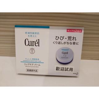 Curel 珂潤 潤浸保濕密集修護唇膜0.06g x2 新北市