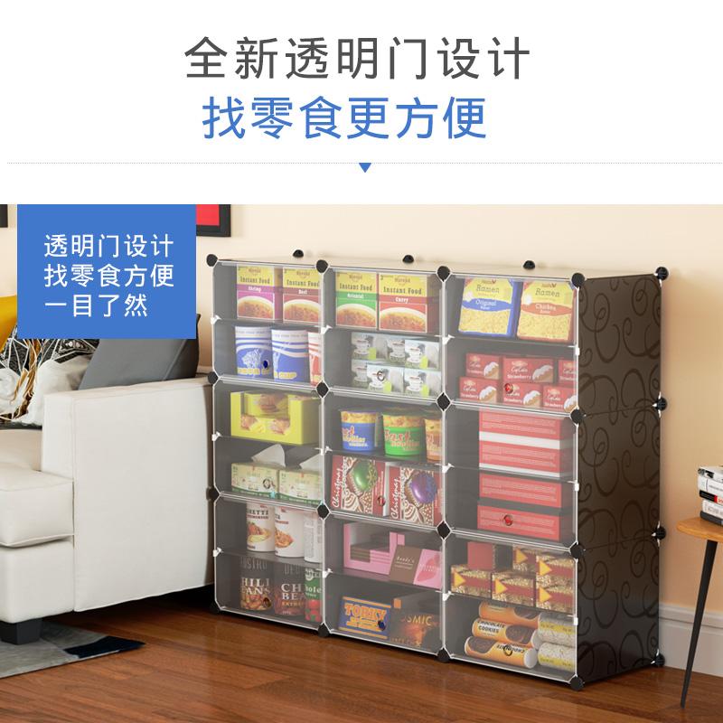 新品上市抽屜式收納柜子零食櫃客廳飄窗自由組合家用塑料省空間整理儲物櫃