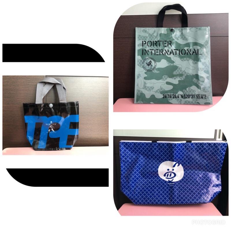 全新/二手 Porter 環保S.M號環保袋 豬年福袋