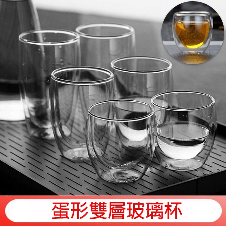 蛋形雙層玻璃杯 保溫隔熱 水杯 咖啡杯 茶杯 高硼矽耐熱杯【丹麥-Bodum、星巴克可參考】