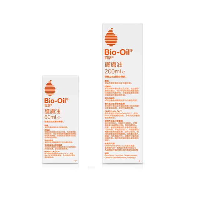 Bio-Oil百洛 專業護膚油 60ml/200ml