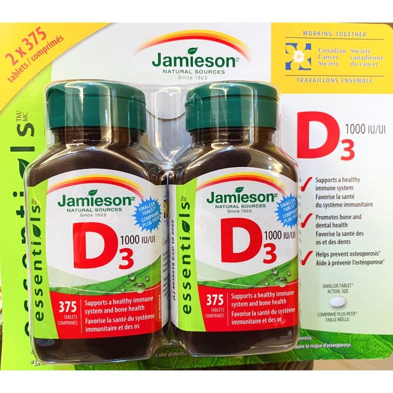 (現貨‼️24小時出貨) 🇨🇦加拿大🔥Jamieson 維他命D3 / 維生素 D3 ( 2瓶裝 )🔥