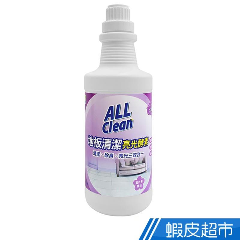 多益得ALL clean 地板抗菌亮光酵素 946g 現貨 蝦皮直送