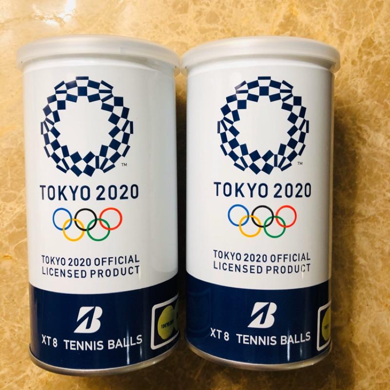 奧運2020指定網球