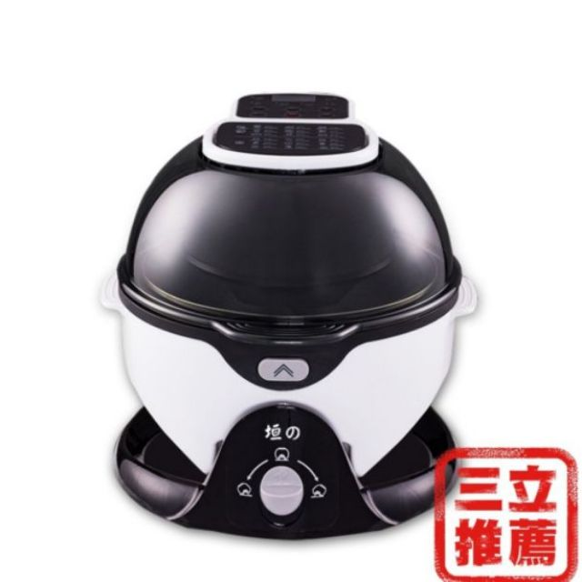 【垣戊】球型旋轉翻炒氣炸鍋(720度循環加熱