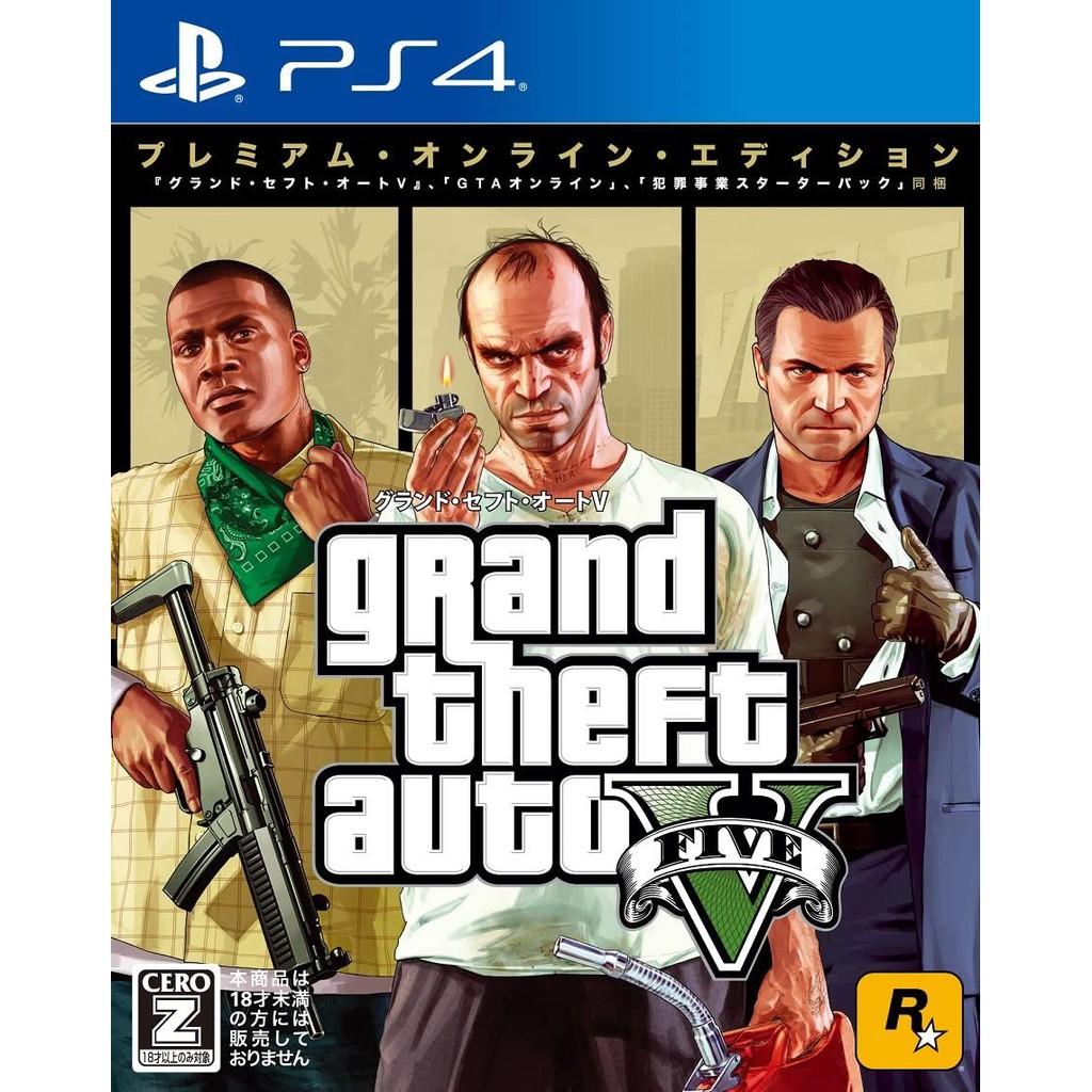 全新未拆 PS4 GTA5 俠盜獵車手 5 グランド・セフト・オート 5 Grand Theft Auto 5