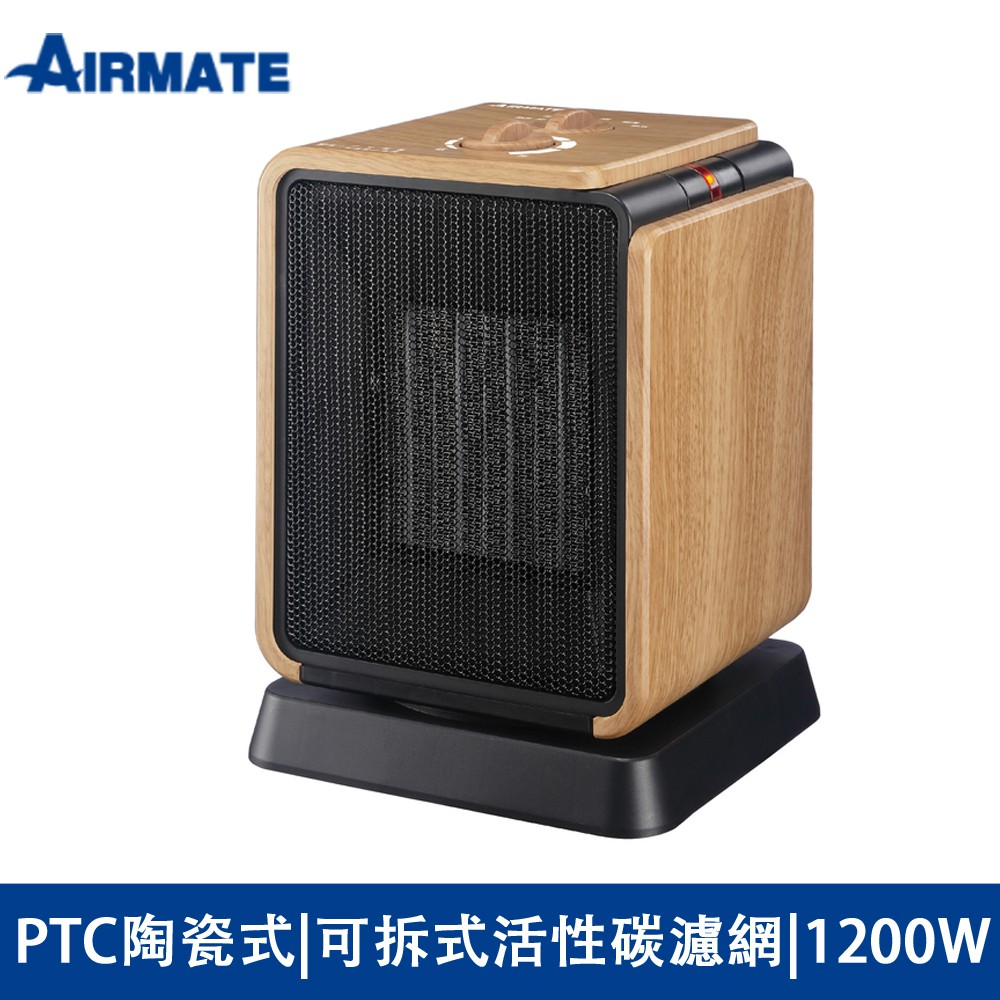 AIRMATE艾美特 陶瓷式電暖器HP12103(免運)原廠直營 現貨 即熱