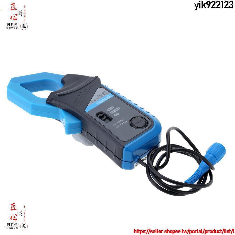 【現貨】漢泰CC-650 交/直流電流鉗BNC接頭400Hz帶寬20mA-650A 不帶電池出貨