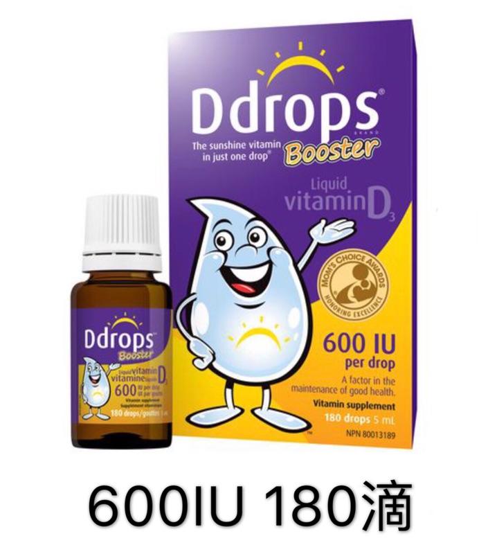 Ddrops 北鼻 幼童 成人 維他命D3 400IU/600IU 滴劑 🇨🇦加拿大代購🇨🇦