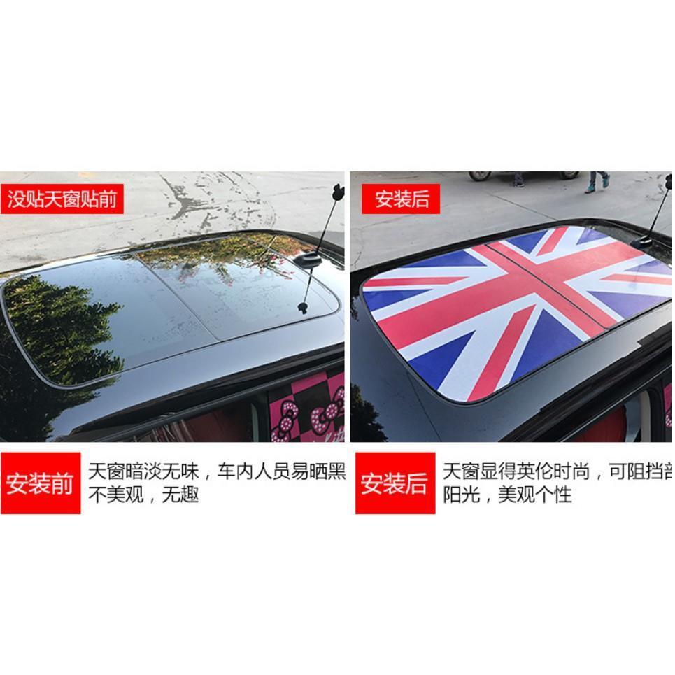 【熱銷款】寶馬MINI天窗貼迷你cooper車貼countryman車頂汽車裝飾拉花貼紙