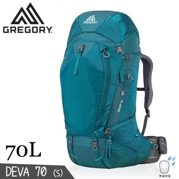 GREGORY 美國 70L DEVA 70 S 登山背包《安地卡綠》/91625/雙肩背包/後背包/自助旅行