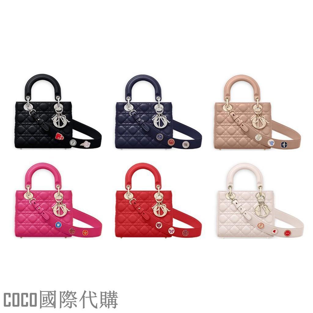 🉑️🉑️DIOR My Lady Dior Mini 20cm+3款LUCKY BADG