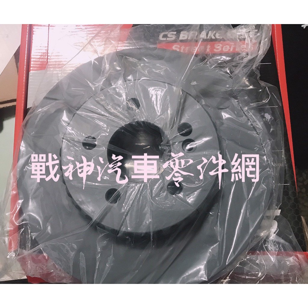 E區3【戰神-汽車零件網】BENZ 賓士 W204 C250 C300 C350 JASON 前 碟盤 剎車盤 鑽孔 煞