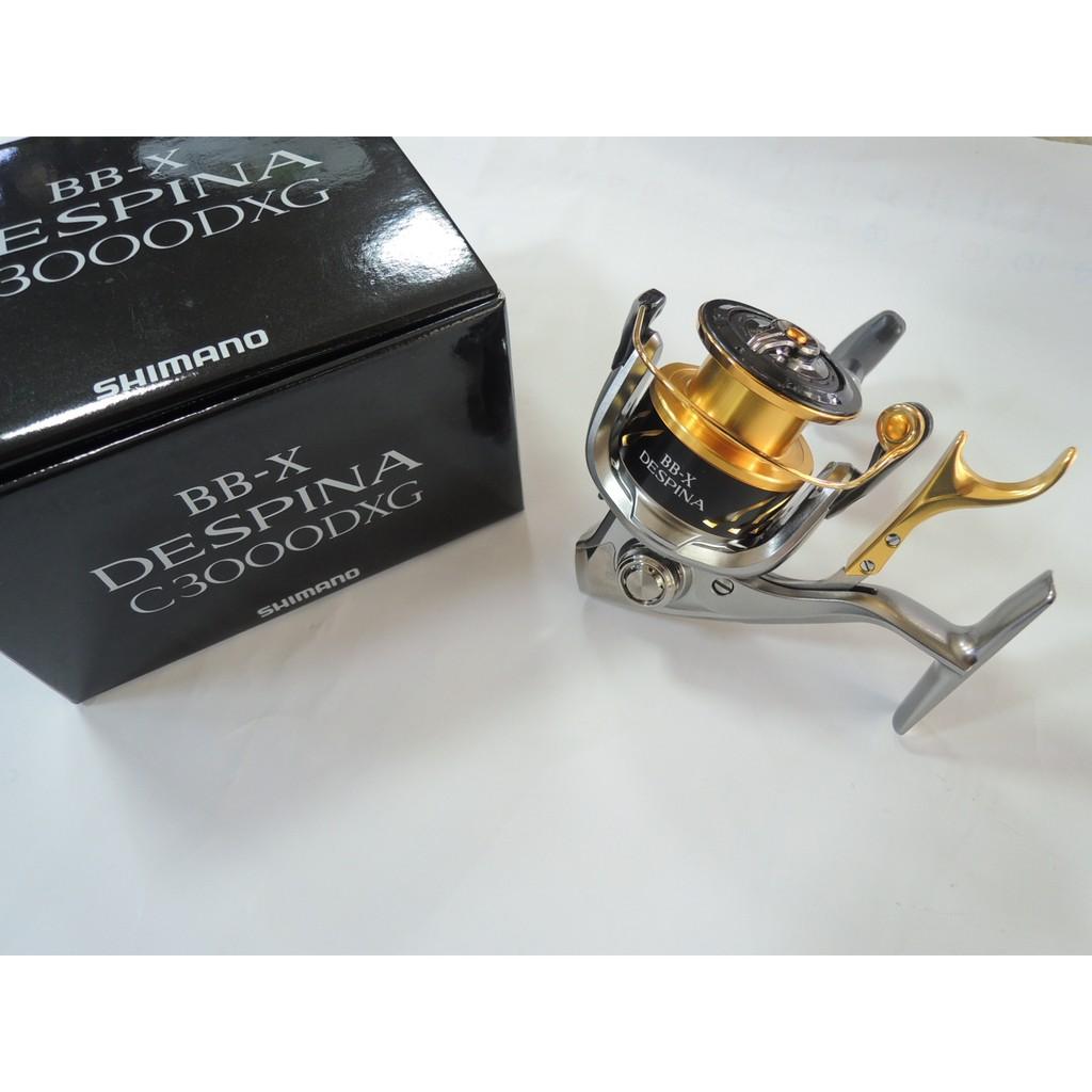 SHIMANO 16年款 手煞車捲線器 DEPSINA C3000DXG(高速版)