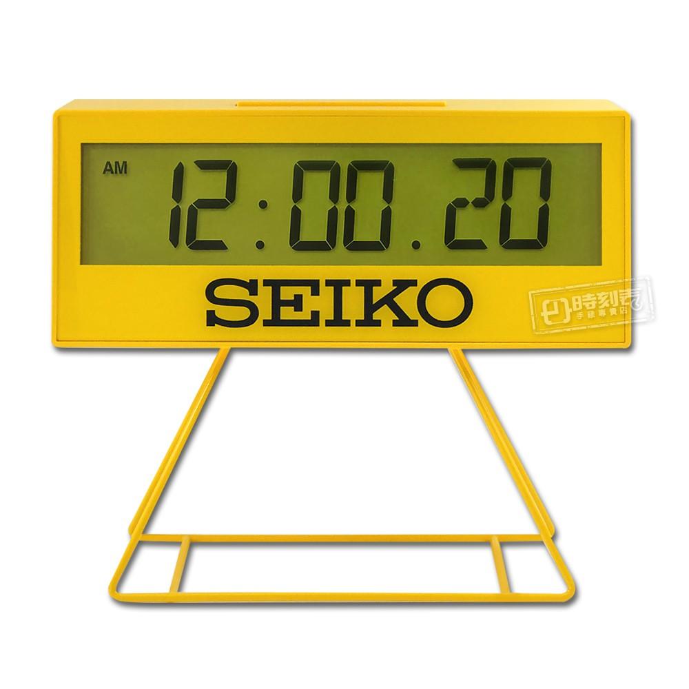 SEIKO 精工 / 城市路跑 日期 計時碼錶 貪睡鬧鈴 可拆座架 長方形鬧鐘 電子鐘 / QHL083 / 黃色